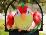 供应1088电动鹦鹉玩具 小鹦鹉 玩具小玩偶 电动鹦鹉 电动玩具