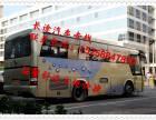青岛到宁德的长途汽车(15258847890+客车时刻表)较