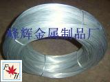 全网销量第一的镀锌铁丝0.7-4.0规格齐全厂家特销欢迎长期合作