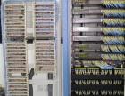 郑州专业监控安装 办公网络安装 机房建设 无线覆盖公司