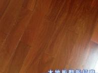 深圳专业地板打蜡,木地板保养,PVC地板打蜡