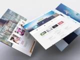 合肥UI界面设计培训 平面设计培训 合肥创意广告设计培训