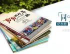 重庆真本原数码图文 相册批发加工 纪念册加工 毕业影集加工厂