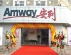 武汉市汉阳区哪里能买到安利产品汉阳区安利店在什么位置