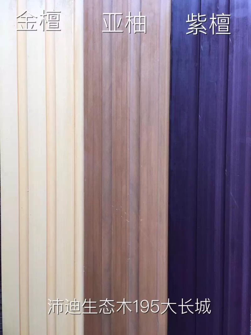 柳州生态木柳州生态板吊顶墙板材料