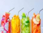 果缤纷水果+零食连锁加盟