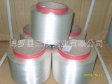 广东深圳生产销售20D30D50D70D75D低熔点易熔合涤纶丝