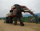 沧州机械大象雨屋鲸鱼岛仿真恐龙租赁