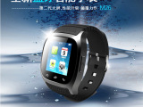 新款M26触屏安卓蓝牙智能手表手镯手环腕表可穿戴式设备手机伴侣