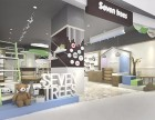 Seven trees进口母婴店加盟 全国招商加盟