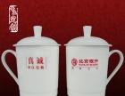 陶瓷杯生产厂家 陶瓷礼品杯定做