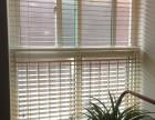 五棵松窗簾定做復興路窗簾定做單位窗簾辦公窗簾