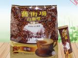 马来西亚 旧街场 480g 原味白咖啡 速溶冲饮品 中国代理版C
