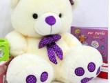 紫色脚印泰迪熊抱抱熊毛绒玩具布娃娃公仔玩偶领结熊送女生日礼物