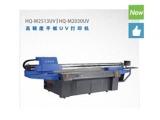 山东好的纺织平板系列打印机供应_纺织平板打印机维修