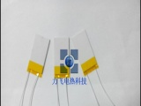 MCH陶瓷加热片 MCH陶瓷电热片 模具器械加热专用