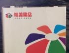 南京颀海包装有限公司