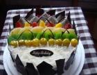 于洪区烘焙蛋糕送货上门沈阳网上蛋糕店预订情人蛋糕