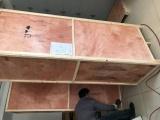 昌平區沙河木包裝箱廠