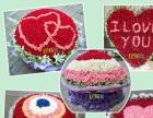 哈尔滨99朵玫瑰鲜花礼品99枝玫瑰花束99朵红玫瑰