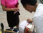 东莞专业招生团队,专注少儿艺术类 招生联系人电话