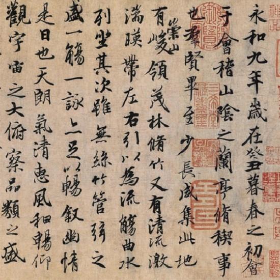 古字画专业鉴定评估机构