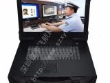 15.6寸上翻工业便携机机箱新款军工电脑外壳铝加固笔记本