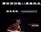 较新莆田耐克精仿鞋-真标耐克AJ篮球鞋-莆田aj真标鞋