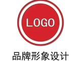 商标注册线上服务