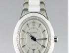 伊丽莎白陶瓷手表 伊丽莎白陶瓷手表加盟招商