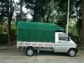 50元起,小货车长短途拉货,搬家,全省跑