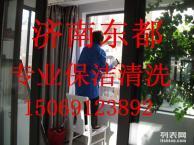 济南东都家政保洁清洗 做好室内满意清洁服务