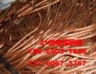 广州电缆回收电话 专注电缆回收,用心服务