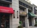 品牌开发商、长阳一手餐饮商铺、墒场旁、成熟社区现房