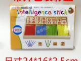 儿童数数棒幼儿园蒙氏数学运算教具宝宝玩具
