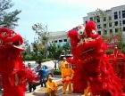 大连开门红庆典承接中式婚礼、锣鼓、舞狮表演专业团队