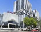 (出租)万达商业街,甲级写字楼,面积小,精装修,交通便利
