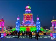 惠州到东北哈尔滨 亚布力激情滑雪 雪乡双飞五日游!特价纯玩!