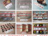 AIDA冲床离合板更换,离合器调压表-找正厂选东永源