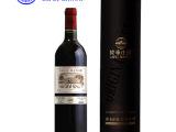 进口红酒 拉菲庄园葡萄酒2009干红法国AOC红酒 礼盒装 批发