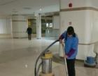 诚心家政专业致力于外墙清洗、室内保洁、石材翻新