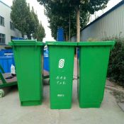 240L挂车垃圾桶 环卫垃圾桶240l 铁垃圾桶 厂家批发