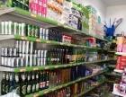 超市货架 水果蔬菜架 收款机 收银台