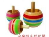 木制陀螺 儿童益智玩具/早教玩具/趣味倒立陀螺 3个装