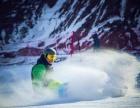 梦都美滑雪场 专业潮流摄影