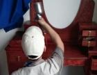南宁装修后除甲醛 除异味 室内空气治理 甲醛检测