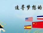 扬州外企英语辅导班培训商务英语专业培训机构