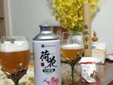青島勁派牡蠣肽手工精釀原漿白啤
