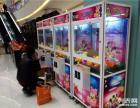 长沙出租销售彩色娃娃机 热血娃娃机 卡通娃娃机