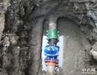 上海松江九亭管道维修 下水管道安装 马桶拆装 水管维修安装